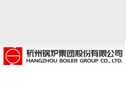 杭州锅炉集团订购厦门益唯特锅炉龙8游戏龙8国long8